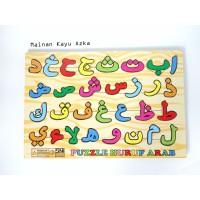 Mainan Edukasi / Mainan Anak Kayu Murah- Puzzle Kayu Huruf Hijaiyah
