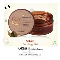 THE SAEM - Snail Soothing Gel 300ml