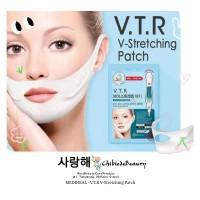 MEDIHEAL - V.T.R V Stretching Patch Original