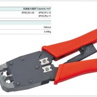 MM-Tang Krimping Crimping Network Networking Tool Tools Kabel LAN