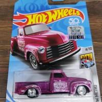 Hot Wheels 52 Chevy treasure Hunt THS FS factory sealed 2018