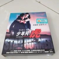 VCD Film Mandarin STAR RUNNER