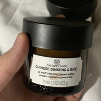 The body shop CHINESE GINSENG & RICE CLARIFYING POLISHING MASK 75ML