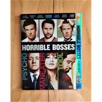 Jual Dvd Horrible Bosses 2011 Kota Tangerang Selatan Mumo Books Tokopedia