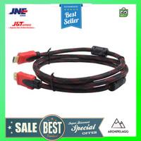 FSU Kabel HDMI Gold Plated High Speed OD7.3mm 1080P 2 Meter - SHH11 -
