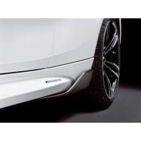 Original BMW F87 M2 M Performance Carbon Fiber Rocker Panel Cover SET