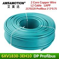 6XV1830-3EH10 Suitable Siemens Standard DP Profibus Cable 2 Core Blue
