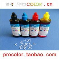 LC261BK LC263BK LC263C CISS Refill ink Photo ink special Dye ink for B