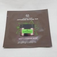 the body shop japanese matcha tea mask 5 ml sachet sample sampel size