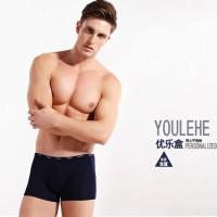 (isi 4) Pakaian Dalam Pria: 1 Box Celana Boxer Polos, Bisa untuk