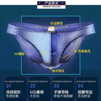 Pria Set 4PCS Celana Pakaian Bahan Mesh Breathable Seksi Celana