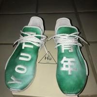 Jual Adidas NMD Human race china pack