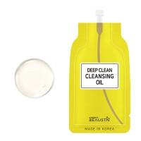 Beausta Deep Clean Cleansing Oil thumbnail