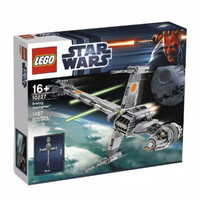 Lego Star Wars - B Wing Strafighter