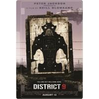Jual District 9 2009 Kab Sleman Universal Entertainment Tokopedia