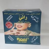 RANI nail henna 12 pieces thumbnail