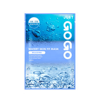 Just Go Go Watery Skin Fit Mask - RELAXING thumbnail