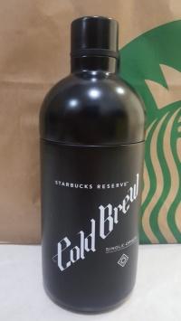Tumbler Starbucks Growler (Limited Edition)