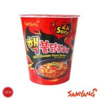 SAMYANG 2x SPICY NUCLEAR CUP LOGO HALAL