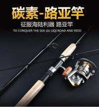 Joran pancing/fishing rod/rod penn
