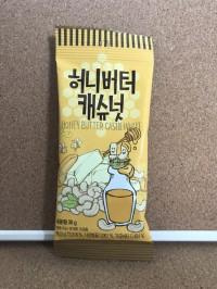 Honey Butter Cashewnut 35gram ~ Produsen Honey Butter Almond