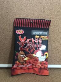 Hot & Spicy Almond 30gram ~ Honey Butter Almond rasa Samyang