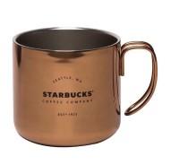 Starbucks Seattle Stainless Mug