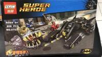 Lego Lepin 07037 Batman Red Hood Katana vs Killer Croc