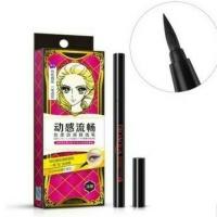 Bioaqua eyeliner waterproof easy to black