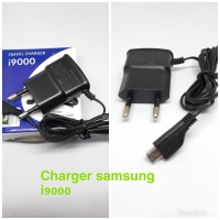 CHARGER SAMSUNG I9000 / TRAVEL CHARGER I9000