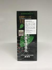 Kaminomoto Trigger Hair Growth