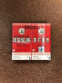 Die Da Yao Jing / Tie Ta Yao Gin betadine cina / obat merah