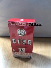 Die Da Yao Jing tieh ta yao gin obat merah