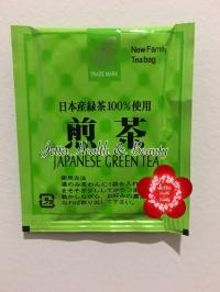 OSK Japanese Green Tea 2g