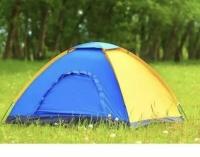 Tenda Camping Dome Kapasitas 4 - 5 Orang Kemping Gunung Camping
