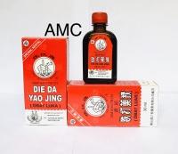(PT TJAHAJA BARU) Tieh Ta Yao Jing / Die Da Yao Jing - obat merah cina