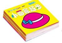 Edukatif Anak Pintar Membaca & Menggambar Edukasi Buku Gambar Mandarin