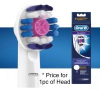 Oral-B Braun Advance Power Kepala Sikat Gigi Elektrik - 3D White