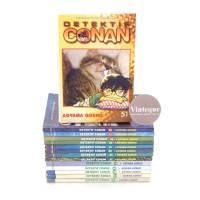 Komik Detektif Conan Cabutan
