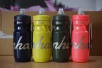 Rapha Bidon SM - Botol Minum Sepeda (ORIGINAL)