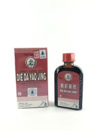 DIE DA YAO JING / OBAT MERAH CHINA / SARAS SUBUR ABADI