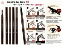Etude House Drawing Eye Brow AD