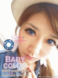 Softlens Baby Color Candy Rainbow Blue Diameter 19,8mm