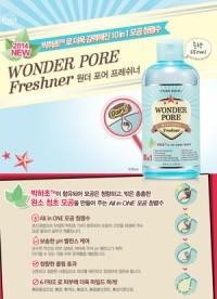 Etude House - Wonder Pore Freshner 10in1 10 in 1 250ml