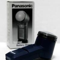 Alat Cukur Kumis Jenggot Panasonic ES 534