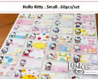 Hello Kitty Sticker. Name Label Small. Stiker nama anak lucu, untuk buku, tas, sekolah, hadiah