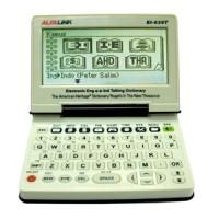 Kamus Alfalink EI-639TH