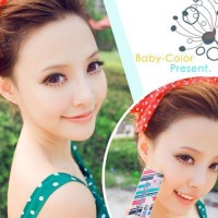 CANDY RAINBOW 19.8 MM - RED