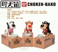 READY STOK Robotic Dog Money Bank~Choken Bako Celengan Robot Anjing