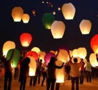Sky Lantern / Lentera Terbang / Lampion Terbang